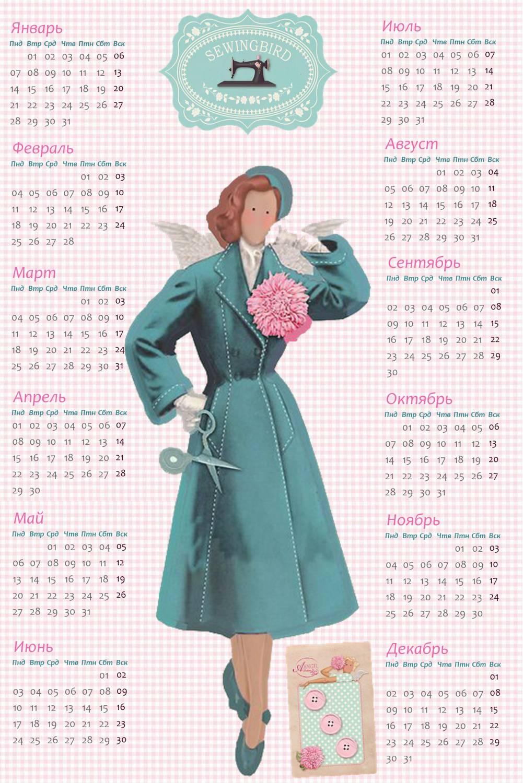 Календарь для ребенка своими руками