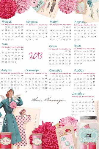 Восточный календарь на август 2015 года