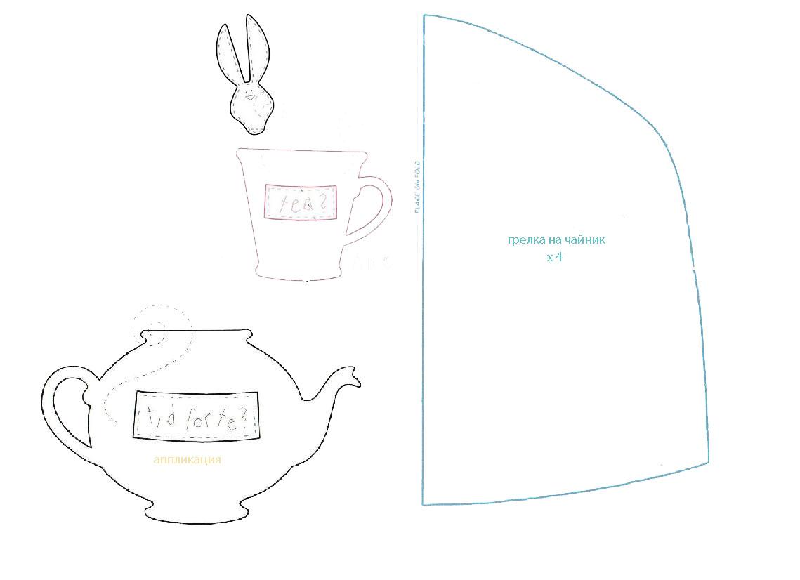 Курочка для чайника схема